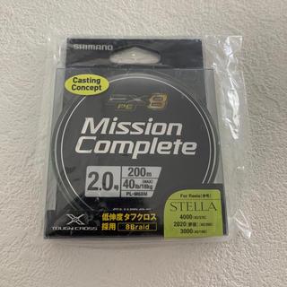 シマノ(SHIMANO)の②[未使用品]シマノMission Complete EX8 2.0号 200m(釣り糸/ライン)