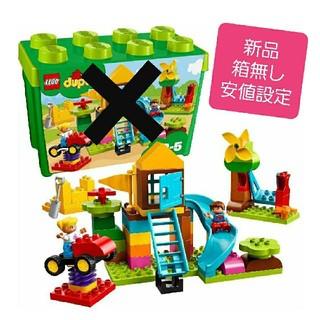Lego - 【新品】レゴデュプロ おおきなこうえん
