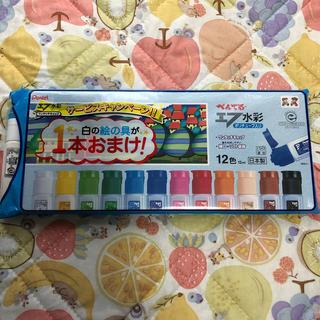 ペンテル(ぺんてる)のぺんてる 水彩12色絵の具(絵の具/ポスターカラー)