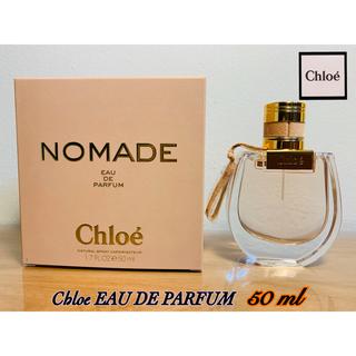 クロエ(Chloe)の完全未開封 クロエ 香水 ノマド オードパルファム 50ml(香水(女性用))