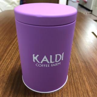 カルディ(KALDI)のカルディ キャニスター 缶(容器)