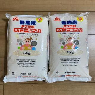 無洗米 タワラ印 ハイゴールド21 5kg×2袋(米/穀物)
