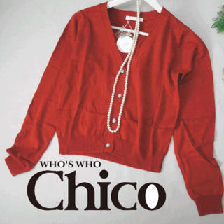 who's who Chico - 【新品】who'swhoChicoフーズフーチコパールビジューボタンカーディガン