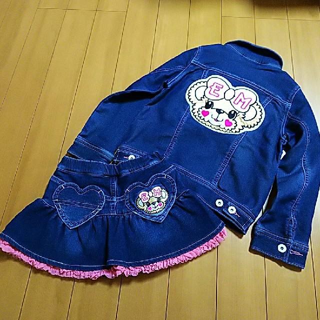 EARTHMAGIC(アースマジック)のsize 130* 美品⭐️アースマジック セトア キッズ/ベビー/マタニティのキッズ服女の子用(90cm~)(ジャケット/上着)の商品写真