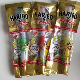 camlina様専用HARIBO歯ブラシ2本(歯ブラシ/デンタルフロス)