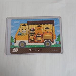 ニンテンドウ(任天堂)のどうぶつの森amiiboカード サンリオ(カード)