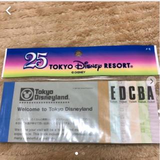 Disney -  東京ディズニーランド 25周年 チケット メモ