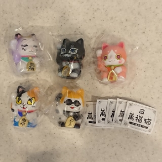 ガチャポス 萬福猫 其の弐 全5種(キャラクターグッズ)