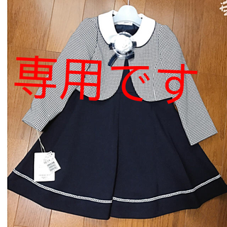 CHOPIN入学式制服