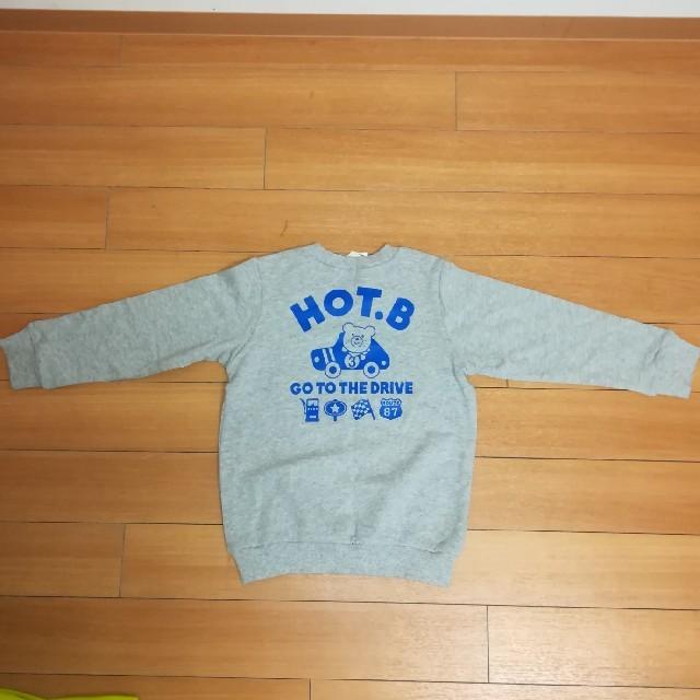 mikihouse(ミキハウス)のMIKI HOUSE キッズトレーナー サイズ120 キッズ/ベビー/マタニティのキッズ服男の子用(90cm~)(その他)の商品写真
