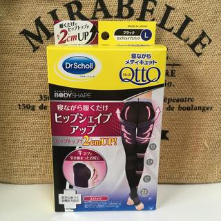 MediQttO - 新品未使用  Lサイズ メディキュット ヒップシェイプアップ 寝ながら履くだけ