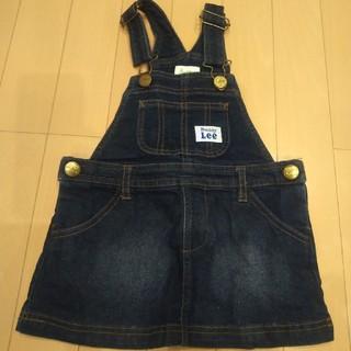 バディーリー(Buddy Lee)のLee デニムジャンパースカート(おまみ子供服)(ワンピース)