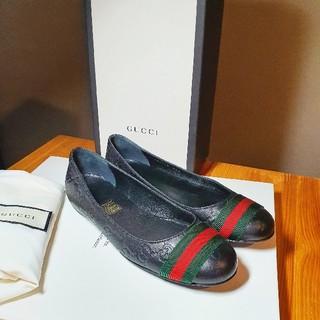 Gucci - 正規品 グッチ パンプス ウェブ 36