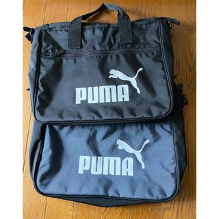 PUMA - プーマのレッスンバッグ