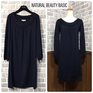 NATURAL BEAUTY BASIC - NATURAL BEAUTY BASIC ニットワンピース