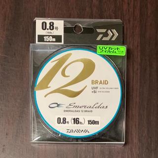 ダイワ(DAIWA)のダイワ エメラルダス 12ブレイド 0.8号   16lb 150m 新品(釣り糸/ライン)
