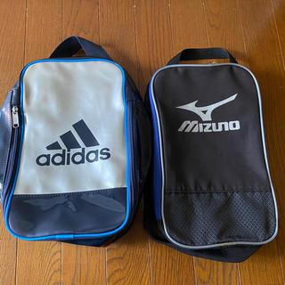 アディダス(adidas)のアディダスとミズノのシューズ入れ(シューズバッグ)