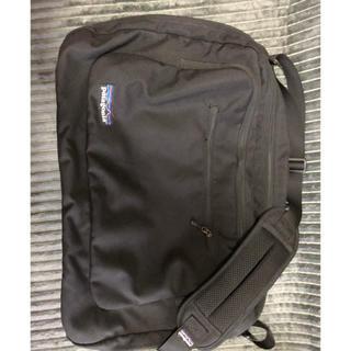 パタゴニア(patagonia)のパタゴニア Patagonia 3way ショルダー ビジネスバッグ 旅行鞄 (ビジネスバッグ)