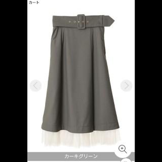 トランテアンソンドゥモード(31 Sons de mode)のトランティアンソンデモード スカート(ロングスカート)