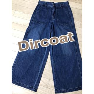 Discoat - ✨可愛いい✨Discoat ワイドパンツ デニム