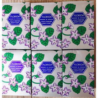 ギュウニュウセッケン(牛乳石鹸)のフロリダバイオレット石鹸6個(ボディソープ/石鹸)