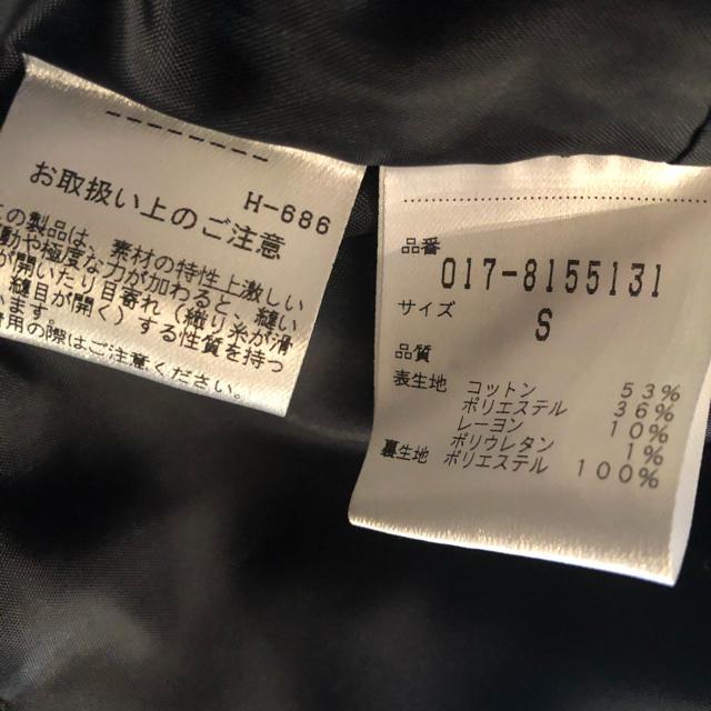 めんたろう様専用 レディースのフォーマル/ドレス(スーツ)の商品写真