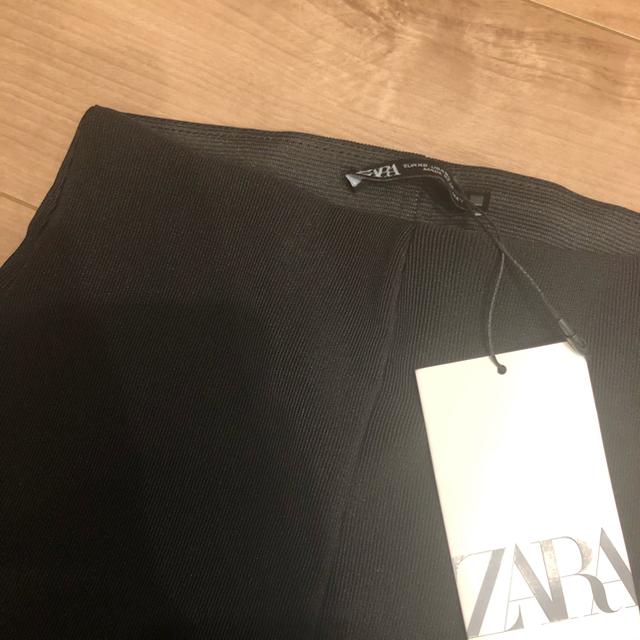 ZARA(ザラ)のsa♡さま専用ページ レディースのパンツ(カジュアルパンツ)の商品写真