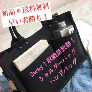 ZARA - セール中!2480→2200円 トートバッグ ショルダー 韓国 インポート