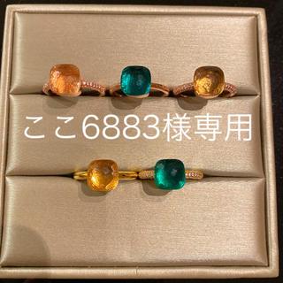 ソレル(SOREL)のここ6883様専用(リング(指輪))