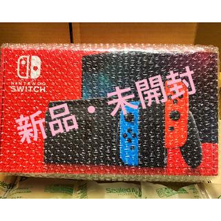 ニンテンドースイッチ(Nintendo Switch)の【新品・未開封】新型 Nintendo Switch  ネオン/レッド(家庭用ゲーム機本体)