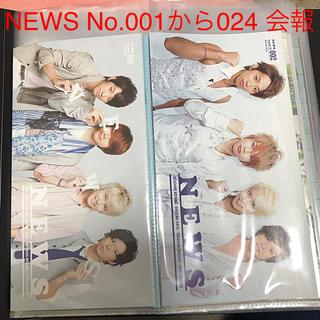 NEWS - NEWS No.001から024 ファンクラブ ケース付き