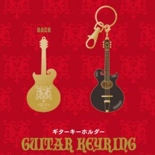 ラルクアンシエル(L'Arc~en~Ciel)のHYDE 黒ミサ ギターキーホルダー(ミュージシャン)