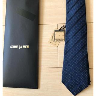 COMME CA MEN - COMME CA MAN ネクタイ