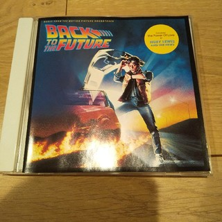 Back to the Future サウンドトラック CD 中古