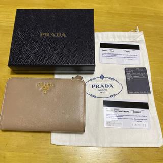 PRADA - プラダ(PRADA) 二つ折り財布(SAFFIANO METAL) 中古品