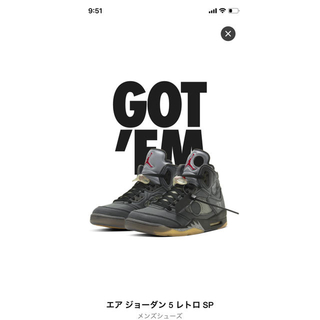 OFF-WHITE - ジョーダン5 オフホワイト off-white NIKE