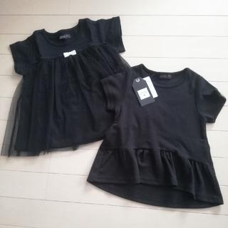 futafuta - 新品★2枚セット 100cm futafuta 半袖 Tシャツ チュニック