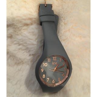 アイスウォッチ(ice watch)のice watch アイスウォッチ グレー×ピンクゴールド(腕時計)