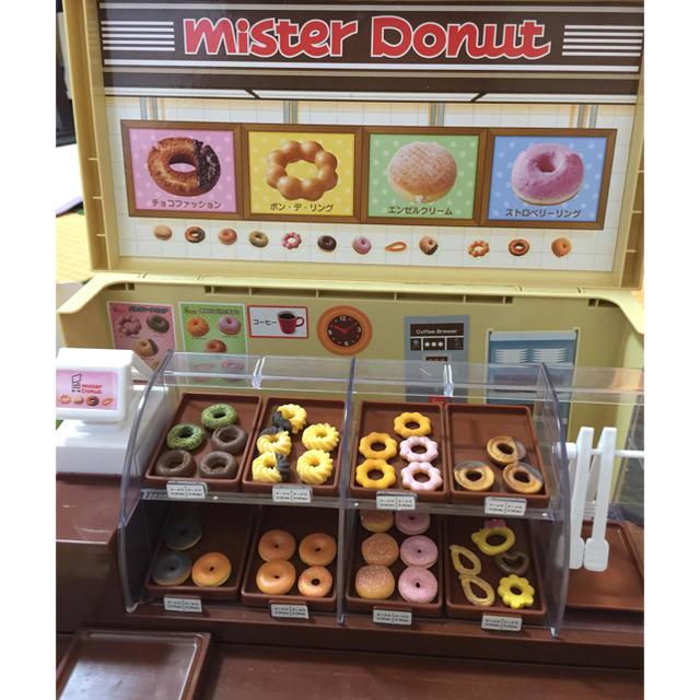 Takara Tomy(タカラトミー)のミスタードーナツ リカちゃん キッズ/ベビー/マタニティのおもちゃ(その他)の商品写真