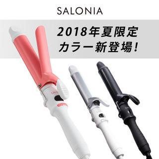 サロン(SALON)のSALONIA コテ 32mm(ヘアアイロン)
