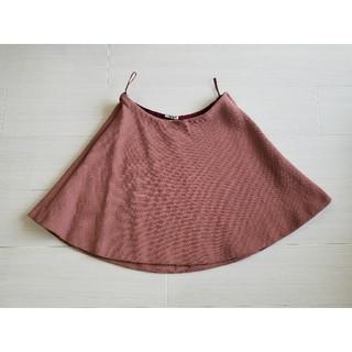 ミュウミュウ(miumiu)のmiu miu ミュウミュウ フレア スカート 38(ひざ丈スカート)