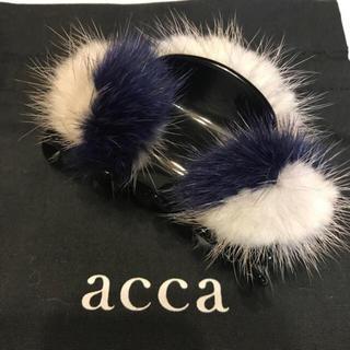 acca - acca  ミンクファークリップ / アッカ