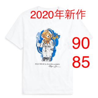 Ralph Lauren - ラルフローレン ベア ポロベア ダイビングポロベア Tシャツ 90