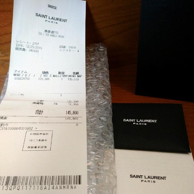 Saint Laurent(サンローラン)のサンローラン ⒉wayショルダーウォレット レディースのファッション小物(財布)の商品写真