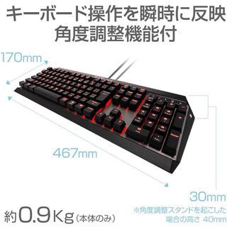 G-Tune ゲーミングキーボード(PC周辺機器)