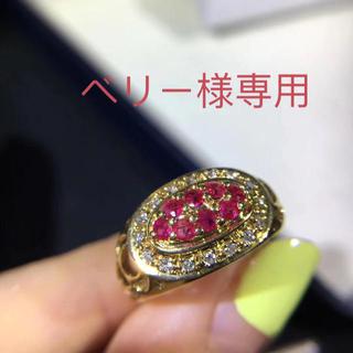 ルビーダイヤモンドリング ルビー8ピース ダイヤ0.15 K18ゴールド(リング(指輪))
