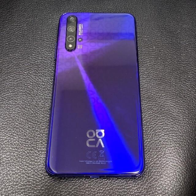 ANDROID(アンドロイド)のHUAWEI nova 5T スマホ/家電/カメラのスマートフォン/携帯電話(スマートフォン本体)の商品写真