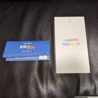 ANDROID - HUAWEI nova 5T