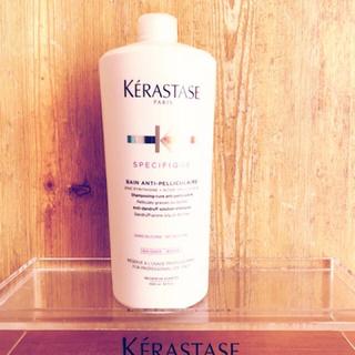 ケラスターゼ(KERASTASE)のケラスターゼシャンプー1000mlオレオリラックス+ゴマージュ(ヘアケア)