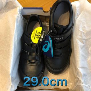 アシックス(asics)の《新品》asics安全靴cp301 9090(黒×黒)29.0cm(その他)